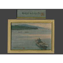 石川寅治: Inland Sea - The Art of Japan