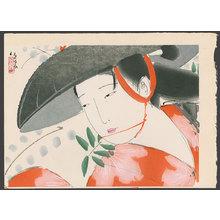北野恒富: Wisteria Maiden (Fuji Musume) - The Art of Japan