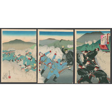 無款: Our Forces Charge and Defeat the Enemy after a Sniper Attack - The Art of Japan