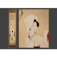 朝井清: Heron Maiden - The Art of Japan
