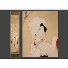 Asai Kiyoshi: Heron Maiden - The Art of Japan