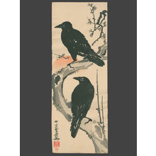 河鍋暁斎: Two Crows on a Plum Branch - The Art of Japan