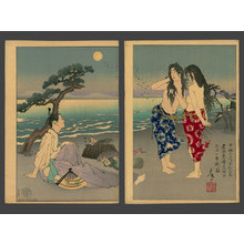 Tsukioka Yoshitoshi: Imperial Councilor Chunagon Yukihira Ason Meets the Divers Murasame and Matsukaze During His Exile at Suma Bay - The Art of Japan