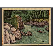 Takeda Shintaro: Hozu Rapids (Kyoto) - The Art of Japan