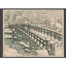 Takeda Shintaro: Kamigamo Bridge in the Snow at Kamigamo Shrine, Kyoto - The Art of Japan