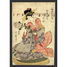 Utamaro II: ?? of the Matsuba-ya Brothel - The Art of Japan