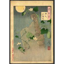 Tsukioka Yoshitoshi: Yugao - The Art of Japan