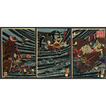 月岡芳年: The Heike Clan sinking into the sea and perishing in 1185 - The Art of Japan