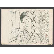 Komura Settai: Moga (Modern) Girl - The Art of Japan