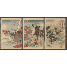 Watanabe Nobukazu: Furious Fight During a Great Snowstorm - The Art of Japan