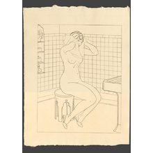 Ishikawa Toraji: Morning - The Art of Japan