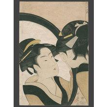 喜多川歌麿: Naniwaya Okita - The Art of Japan