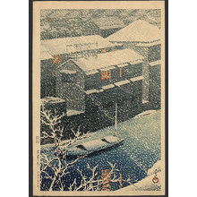 Kawase Hasui: Ochanomizu - The Art of Japan