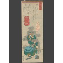 歌川国芳: No matter what you do, someone will hear and talk. - The Art of Japan