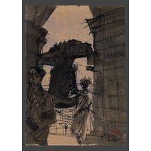 Ono Tadashige: Pisa, Italy - The Art of Japan