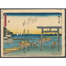 歌川広重: #42 Miya - The Art of Japan