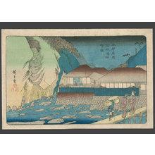 歌川広重: Hakone Hot Springs - The Art of Japan