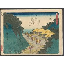 Utagawa Hiroshige: #26 Nissaka - The Art of Japan