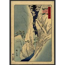 二歌川広重: Snow in Kiso Gorge, Shinano Province - The Art of Japan