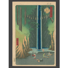 Utagawa Hiroshige: #49 Fudo Falls, Oji - The Art of Japan