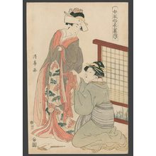 Torii Kiyomine: An attendant helping a courtesan dress - The Art of Japan