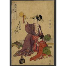 Kitagawa Utamaro: The courtesan Hanato of the Ogiya - The Art of Japan