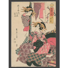 Kikugawa Eizan: The Hour of the Tiger, Oyodo of the Tsuru - The Art of Japan