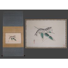 Asai Kiyoshi: Ebi (shrimp) and plant leaves - The Art of Japan
