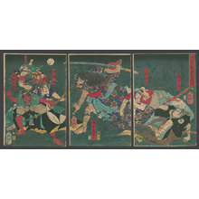 Utagawa Yoshitsuya: The Shitenno (Hero Warriors) of Raiko subjugate the Thief Oniwaka Maru - The Art of Japan
