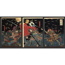 歌川国芳: The last stand of Kusunoki at Sijinawate - The Art of Japan