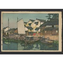 無款: Kura in Tomonoura - The Art of Japan