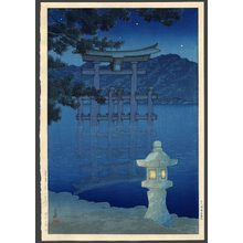 Kawase Hasui: Beautiful night - moon and stars, Miyajima Shrine - The Art of Japan
