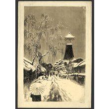 Oda Kazuma: Sumiyoshi in Snow - The Art of Japan