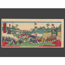 Konobu: Troops of the Meiji Emperor on Parade - The Art of Japan