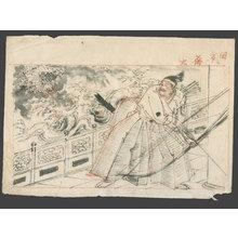 無款: Kikuchi Jakwa slays a Dragon?? - The Art of Japan