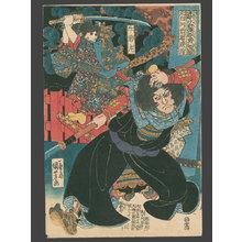 Utagawa Kuniyoshi: Kitashirakawa Iwabuchi Tankai in Combat with Ushiwakamaru (Yoshitsune) Before the Tenjin Temple at Gojo in Kyoto. - The Art of Japan