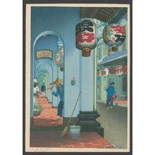 Elizabeth Keith: Singapore - The Art of Japan