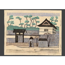 Suwa Kanenori: Sakurada Gate - The Art of Japan