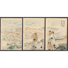 Biho: Our Headquarters Staff Views the Grand Battlefield of Liaoyang - The Art of Japan