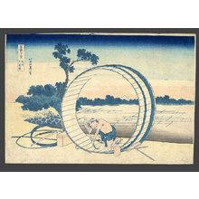 Katsushika Hokusai: Fuji-view fields in Owari Province - The Art of Japan