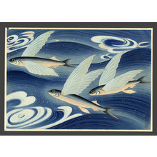 Ōno Bakufu: Flying Fishes - The Art of Japan