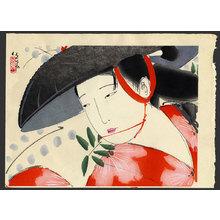 北野恒富: Wisteria Maiden (Fuji-Musume) - The Art of Japan