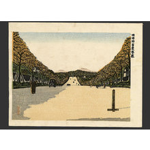 Henmi Takashi: Avenue at the Meiji Shrine - The Art of Japan