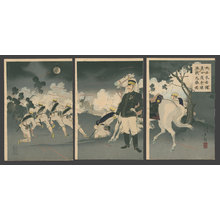 Mizuno Toshikata: Long Life Great Imperial Japan: Picture of the Great Victory at Pyongyang - The Art of Japan