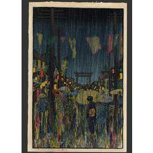 Charles Bartlett: Kobe - The Art of Japan