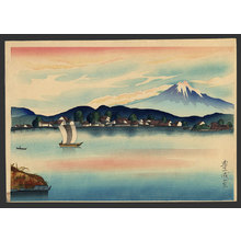 Toyonari: View of Mt. Fuji from Izumi - The Art of Japan