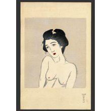 Takehisa Yumeji: Woman in Summer - The Art of Japan