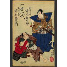 春好斎北洲: Ichikawa Ebijuro I and Nakamura Utaemon III - The Art of Japan
