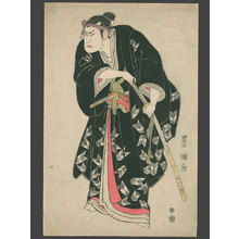 Utagawa Toyokuni I: Kataoka Nizaemon VII as Kajiwara Heijiro (Kagetaki) - The Art of Japan