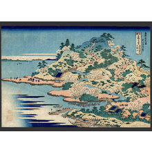 葛飾北斎: Mouth of the Aji River, Tempozan, Setsu - The Art of Japan